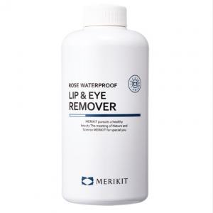 Merikit Rose Waterproof Lip & Eye Remover
