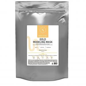 skin culture gold modeling mask
